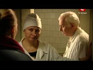 Мать-и-мачеха 2 серия (2013) - Мелодрама. Наше кино